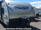 2015 Forest River Salem Cruise Lite 261BHXL