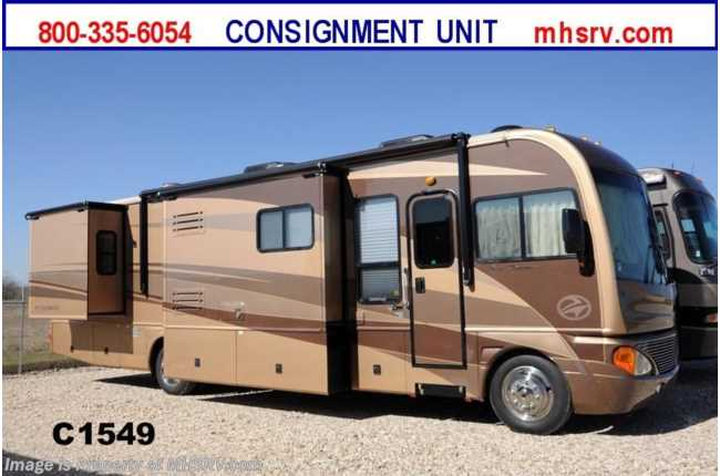 Used 2005 fleetwood pace arrow for Class a rv height