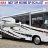 Used 2007 Forest River Georgetown Used RV for Sale For Sale by Motor Home Specialist available in Alvarado, Texas