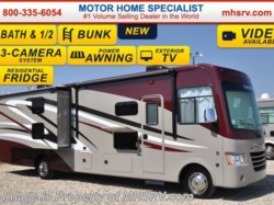 2016 Coachmen Mirada 35BH Bath & 1/2, Bunk Model W/Ext TV & Bunk TVs