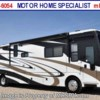 Used 2008 National RV Pacifica (40D) W/4 Slides Used RV for Sale For Sale by Motor Home Specialist available in Alvarado, Texas