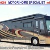 Used 2007 Travel Supreme Select Limited W/4 Slides (45DL24) Used RV For Sale For Sale by Motor Home Specialist available in Alvarado, Texas