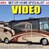 New 2011 Monaco Monarch 34SBD W/2 Slides & Bunk Beds - New RV for Sale For Sale by Motor Home Specialist available in Alvarado, Texas