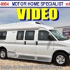 New 2012 Roadtrek 190-Simplicity Class B RV for Sale For Sale by Motor Home Specialist available in Alvarado, Texas