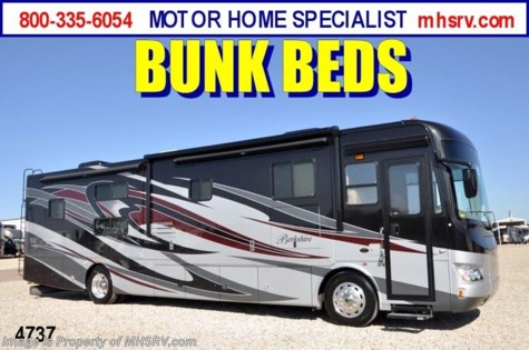 2014 Berkshire Bunk House | Autos Weblog
