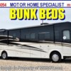 New 2013 Sportscoach Cross Country Diesel Bunk House RV for Sale 385DS For Sale by Motor Home Specialist available in Alvarado, Texas