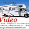 New 2014 Coachmen Freelander  Class C RV for Sale (28QB) LTD For Sale by Motor Home Specialist available in Alvarado, Texas
