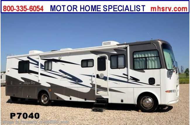 Used 2005 tiffin allegro bay for Class a rv height