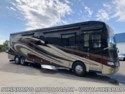 2018 Newmar Dutch Star 4362 LONDON AIRE BEACHWOOD PAINT - New Diesel Pusher For Sale by Steinbring Motorcoach in Garfield, Minnesota