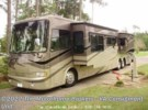 2007 Tiffin Allegro Bus 42 QRP