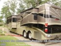 2007 Tiffin Allegro Bus 42 QRP - Used Diesel Pusher For Sale by The Motorhome Brokers - VA Consigment Unit in , Virginia