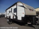 2015 Forest River Wildwood  26TBSS ALL POWER PACKAGE