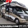 New 2019 Jayco Melbourne 24K For Sale by Crain RV available in Little Rock, Arkansas