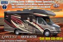 2019 Entegra Coach Qwest 24A 2 Year Warranty, Fiberglass Roof & Dsl. Gen