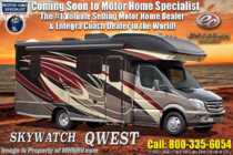 2019 Entegra Coach Qwest 24A 2 Year Warranty, Dsl Gen & Fiberglass Roof