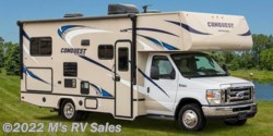 M's RV Sales Logo