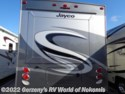 2017 Melbourne 24K by Thor Motor Coach from Gerzeny's RV World of Nokomis in Nokomis, Florida