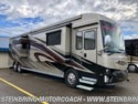 2019 Newmar Dutch Star 4369 BATH AND A HALF - New Diesel Pusher For Sale by Steinbring Motorcoach in Garfield, Minnesota