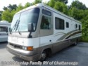 1997 Damon Intruder 345B - Used Class A For Sale by Dunlap Family RV in Ringgold, Georgia