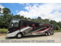 2019 Newmar Ventana 4369 - New Class A For Sale by National Indoor RV Centers in Lawrenceville, Georgia