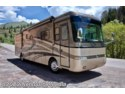 2007 Monaco RV Diplomat - Used Class A For Sale by RVs of America in Orem, Utah