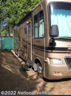 2008 Admiral 30SFS by Holiday Rambler from National Vehicle in Lincoln City, Oregon