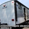 Crossroads Trailer Sales, Inc. 2019 Salem 27DBK  Travel Trailer by Forest River | Newfield, New Jersey